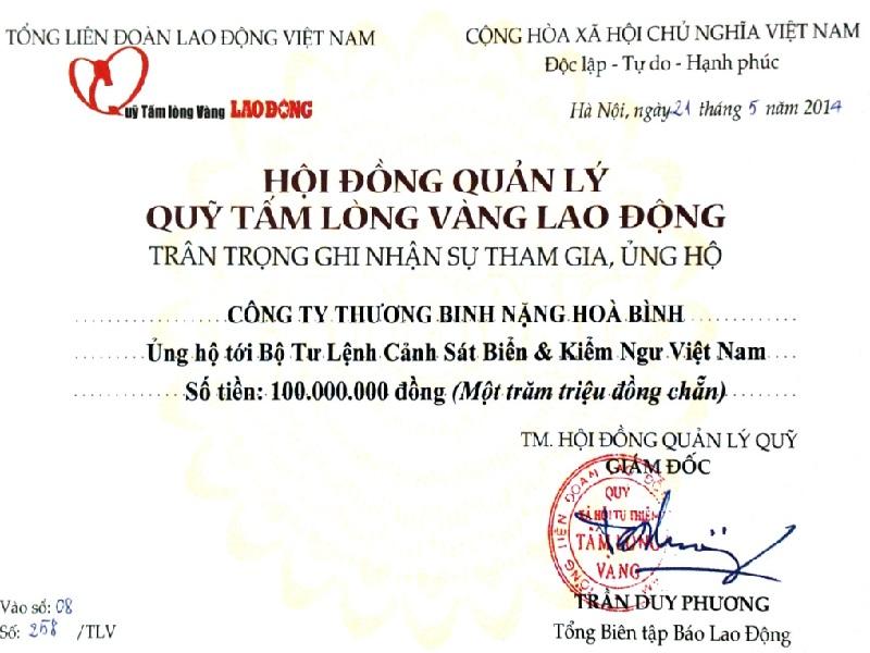 Ngày 19/05/2014 Tập đoàn Hòa Bình hỗ trợ cảnh sát biển, kiểm ngư VN số tiền 100.000.000 đồng